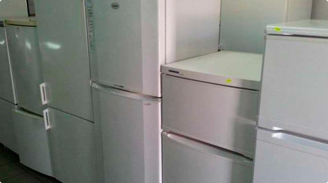 Сдать холодильник в утилизацию во владимире купить кондиционер киеве установка